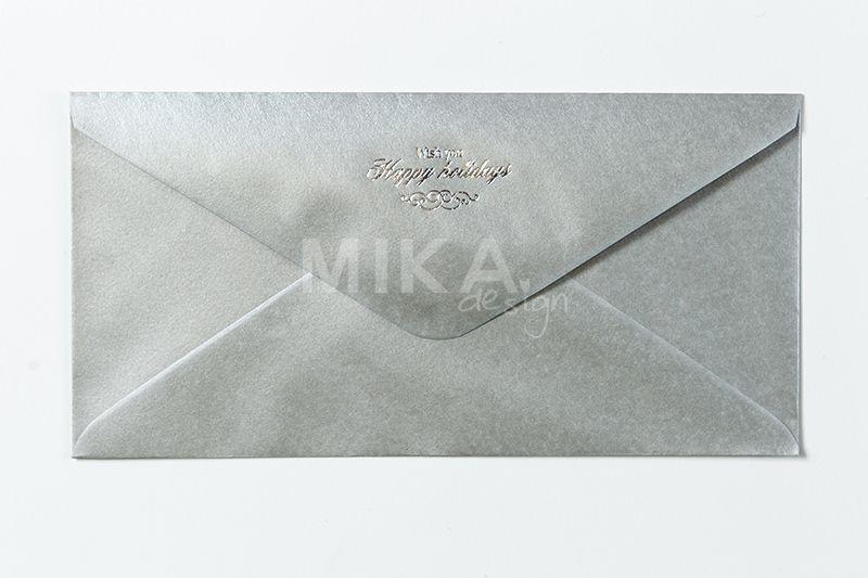 Plic argintiu personalizat - poza 5