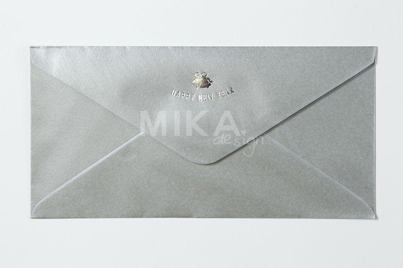 Plic argintiu personalizat - poza 4