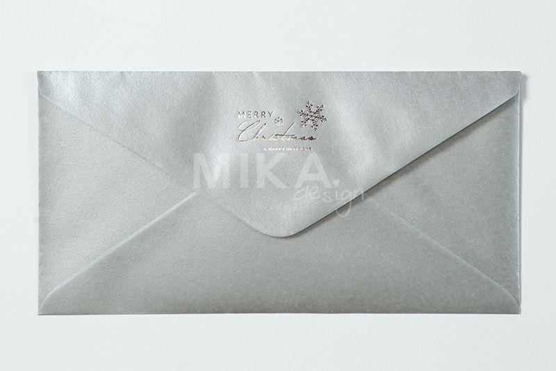 Plic argintiu personalizat - poza 3