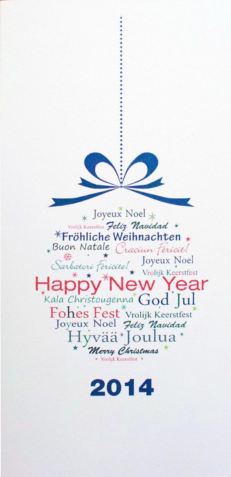 felicitare de craciun 2014 cu glob albastru