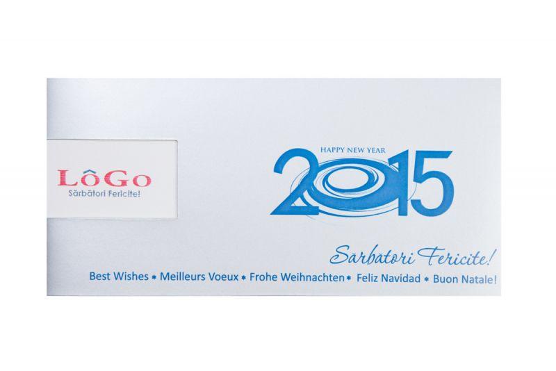 Felicitare Business argintie 2015 - poza 2