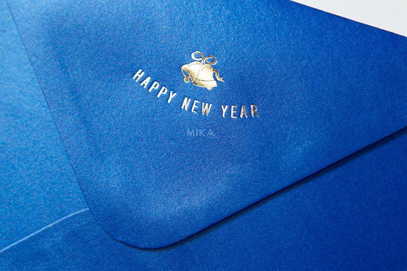 Plic albastru sidefat personalizat