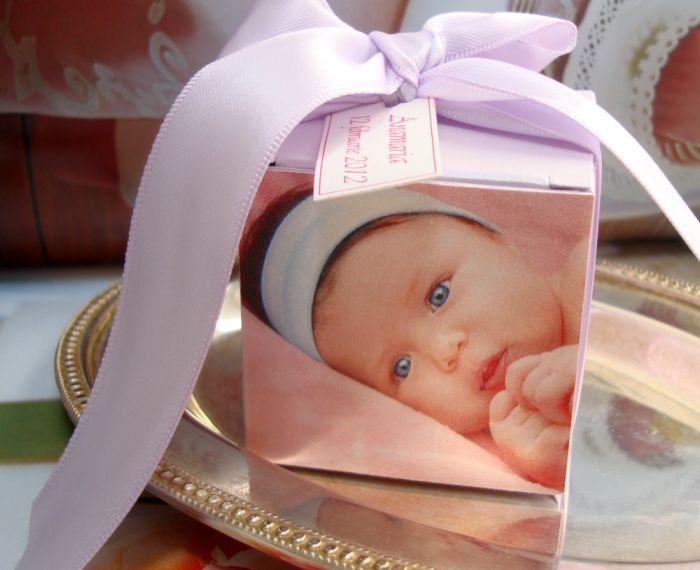 marturie botez cutiuta cu poza copilului