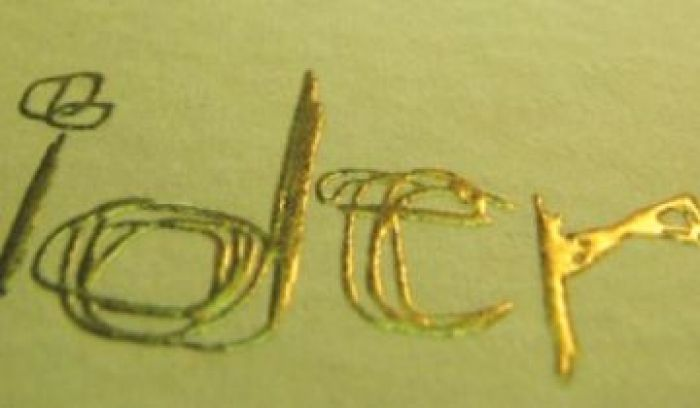 Text personalizat in relief auriu - poza 1